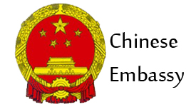 Chinese Embassy in Azerbaijan