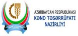 Azərbaycan Respublikasının Kənd Təsərrüfatı Nazirliyi